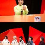 チョンジン(SHINHWA)、バラエティ番組「みにくいうちの子」で号泣… 涙の家族史とは