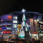 <トレンドブログ>韓国の旧正月はいつ?過ごし方の注意は【韓国】