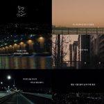 <トレンドブログ>「VIXX」ヒョギの自作曲「Boy with a star」の音源公開!!
