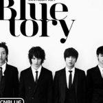 <トレンドブログ>CNBLUEのメンバーイ・ジョンヒョン、デビュー9周年を祝う!