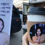 <トレンドブログ>俳優イ・ビョンホン、女優キム・ヘスから届いたコーヒーカーの認証ショットを公開!
