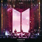 <トレンドブログ>「防弾少年団」(BTS)、映画「LOVE YOURSELF IN SEOUL」前売り率1位