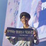 <トレンドブログ>俳優パク・ボゴム、2019アジアファンミーティングがソウルからスタート!P.Oも駆け付けた!