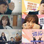 <トレンドブログ>韓国版「リーガル・ハイ」、日本の原作ドラマとどこが違う?