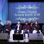 <KBS World>テレビ初放送!「Drama Original Sound Korea2018」東京で開催された人気韓国ドラマのOSTコンサートをお届け!「冬のソナタ」や「私のおじさん」、「シグナル」のOSTを歌った歌手たちが集う!