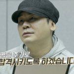 「YG宝石箱」ファイナル進出者2人を追加!最終デビュー7人は誰?