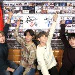 「ミュージック・ジャパン TV」「U-KISS の手あたりしだい!」5 周年記念特別企画…過去の貴重なお宝シーンやあの人からのメッセージも!