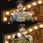 """Wanna Oneユン・ジソン、「覆面歌王」に登場して歌唱力を披露…""""Wanna Oneを いつまでも忘れないで"""""""
