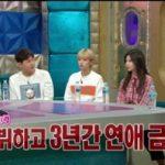 【トピック】韓国アイドルたちの恋愛事情…JYPとYGの恋愛禁止期間は?