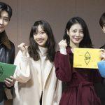 GOT7 ジニョン&シン・イェウン主演ドラマ「サイコメトリーあいつ」台本読み合わせ現場を公開