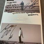 <トレンドブログ>ユン・ジョンシン、「東方神起」ユンホからもらったサイン入りアルバムを公開