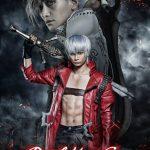 舞台「DEVIL MAY CRY ー THE LIVE HACKER ー」のDVDリリースが早くも決定!! 劇場限定の特典付予約受付もスタート!!