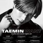 「キーリング誘惑」SHINeeテミン、ソロアルバムのトラックリスト公開