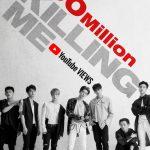 iKON、「KILLING ME」MVが再生回数1億回突破…世界的な関心を証明「公式的立場」