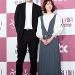 「PHOTO@ソウル」俳優ナム・ジュヒョク、ハン・ジミンら、ドラマ「眩しくて」の製作発表会に出席