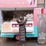 女優パク・シネ、女優ハン・ヒョジュがプレゼントしたコーヒー車に感動…美女たちの友情