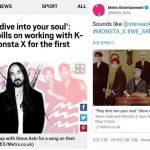 """世界的なプロデューサーのスティーブ・アオキ、MONSTA Xを絶賛…""""魂に染みるような声、才能ある芸術家たち"""""""