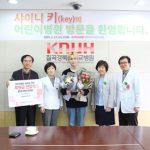 キー(SHINee)、病と闘う子どもたちのために1000万ウォンを寄付「入隊前に少しでも力に」