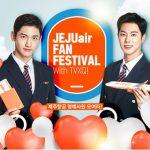済州航空、東方神起「ファンフェスティバル」韓国と日本の参加者募集!…東方神起と一緒に名誉社員に