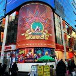 <トレンドブログ>【韓国観光】韓国版ドンキ「ピエロショッピング明洞」潜入リポート Vol.2