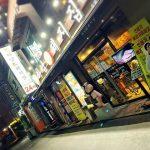 <トレンドブログ>【韓国グルメ】河南デジチッ★24時間営業 東大門で美味しいサムギョプサルを食す