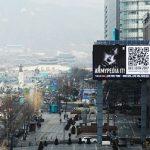 「防弾少年団」、全世界のファンと一緒に作る「ARMYPEDIA」公開へ!
