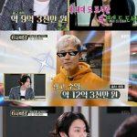 <トレンドブログ>「SUPER JUNIOR」ヒチョルを驚き・・・韓国人気YouTuberの年収とは?!