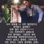 <トレンドブログ>「I.O.I」出身チョン・ソミ、遂にソロデビューに向けて準備中♪