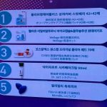 <トレンドブログ>【韓国美容】オリーブヤング2018年売り上げTOP10を一挙ご紹介!Vol.1