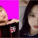 <トレンドブログ>タイからやってきたスーパー練習生ナッティ、「SIXTEEN」→「アイドル学校」→現在の姿は?