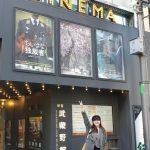 """<トレンドブログ>""""日本の映画館に私の顔が""""「少女時代」スヨン、今日もハードワークする""""広報妖精"""""""