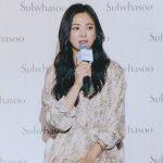 <トレンドブログ>女優ソン・ヘギョ、2019年の活動計画は未定!?シンガポールのコスメイベントに登場する!