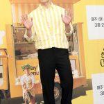 俳優ヨ・ジング、新ドラマ「ホテルデルーナ」でエリートホテリエに変身! &IU(アイユー)と共演へ