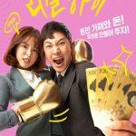 【トピック】韓国版「リーガル・ハイ」、日本の原作ドラマとどこが違う?