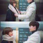 【トピック】「ロマンスは別冊付録」イ・ナヨン&イ・ジョンソク、エレベーターでの胸キュンアイコンタクトが話題に