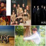 BTOB、 PENTAGON、(G)I-DLEら人気K-POPアーティスト豪華出演「U & CUBE FESTIVAL 2019 IN JAPAN」が3/23に開催決定!