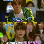 """「2019アイドル体育大会」、NCTジェヒョンに注目…ボーリング新記録達成に""""最高の1分""""視聴率7.2%"""