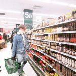 "FTISLAND、イ・ホンギ""今日は何を食べよう?""ショッピング中のショット公開!"