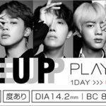 【情報】カラーコンタクトレンズ「PLAY/UP(プレイアップ)」が 2019年2月15日(金)に待望のワンデーシリーズを発売