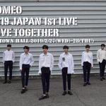 ROMEO 2019 JAPAN 1st LIVE -LOVE TOGETHER-開催のお知らせ