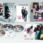 チャン・ドンゴン&パク・ヒョンシクの写真多数のファン必須アイテム!「SUITS/スーツ ~運命の選択~」DVD&Blu-ray SET1パッケージ展開写真初&詳細決定!