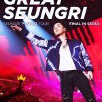"""BIGBANG V.I、バーニングサン騒動の後遺症…コンサートチケット次々とキャンセル""""入隊前最後のコンサートなのに…"""""""
