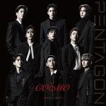 PENTAGON、日デビューアルバム「COSMO」でiTunesアルバムチャートのトップに