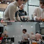 """チョ・ジェユン、ユンホ(東方神起)に""""小銭があるのか""""と尋ねて驚いた?! 「コーヒーフレンズ」"""