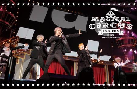 「EXO-CBX」、4月に日本でスペシャルエディションコンサート開催決定