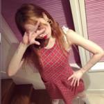 歌手ヒョナ、SNS投稿写真が「経口避妊薬(ピル)」との誤解招く