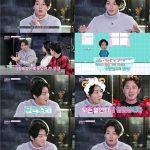 """「恋愛DNA」出演のユン・シユン、過去に恋人へ贈った""""浴槽イベント""""を告白"""