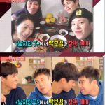 "Block B P.O、俳優パク・ボゴムとの仲の良さを自慢…""一緒に旅行に行きたい"" 「芸能街中継」"