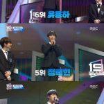 「UNDER NINETEEN」、デビューメンバー決定「4月正式デビュー」…グループ名は「1THE9」