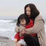 日テレプラス初!【ドラマ『Mother』日韓見比べ!】2/11(月・祝)・16(土)に一挙放送!